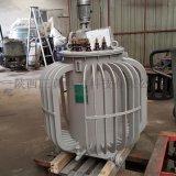 供應大連感應調壓器 TSJA三相油浸式感應調壓器