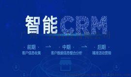 公寓系统管理软件 酒店服务管理系统 牡麦田云PMS