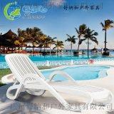 户外休闲沙滩躺椅舒纳和厂家直供白色泳池沙滩躺椅