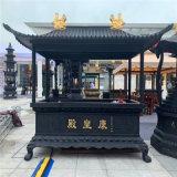 香炉供应厂家cd155长方形香炉,长方形香炉厂家