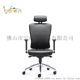 China leather chair人体工学椅