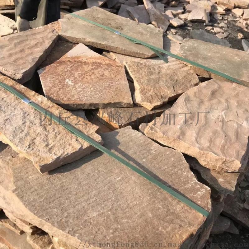 红色文化石厂家外墙石材红色板岩外墙砖