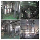 果蔬汁饮料生产线设备KEXIN(2000-36000瓶/时)饮料机械设备