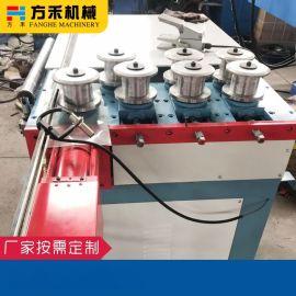 全自動液壓滾圓機-方禾機械