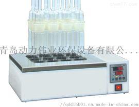 DL-701H型COD恒温加热器空气冷凝法