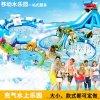 彩虹充氣水滑梯移動水上樂園水世界玩法豐富