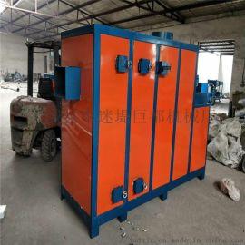 车间取暖烘干生物质热风炉 自动循环生物质热水锅炉