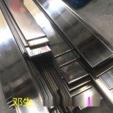 优质304不锈钢扁钢报价,重庆不锈钢扁铁规格表
