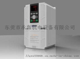 四方单相220V变频器V350系列小功率闭环矢量