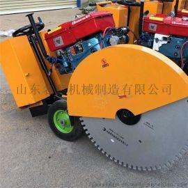 马路切割机 柴油电动混凝土地面一米锯片路面切缝机
