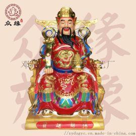 文財神神像定制 精美彩繪財神爺 樹脂雕塑財神