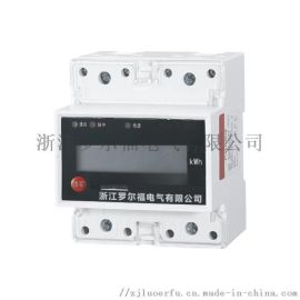 导轨式数字电表 导轨式数字电表直销