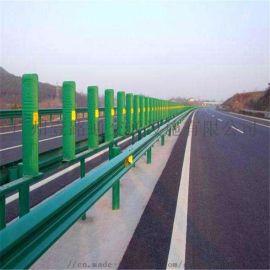 波形护栏隔离板道路交通安全防撞护栏厂家量大从优