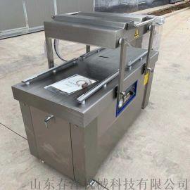双室真空包装机 肉制食品真空包装机