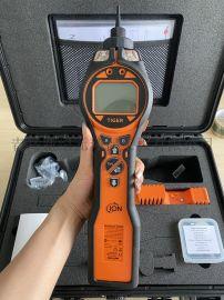 英国离子虎牌PCT-CNG气体检测仪