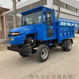 液压自卸四驱运输车 农用三吨四不像
