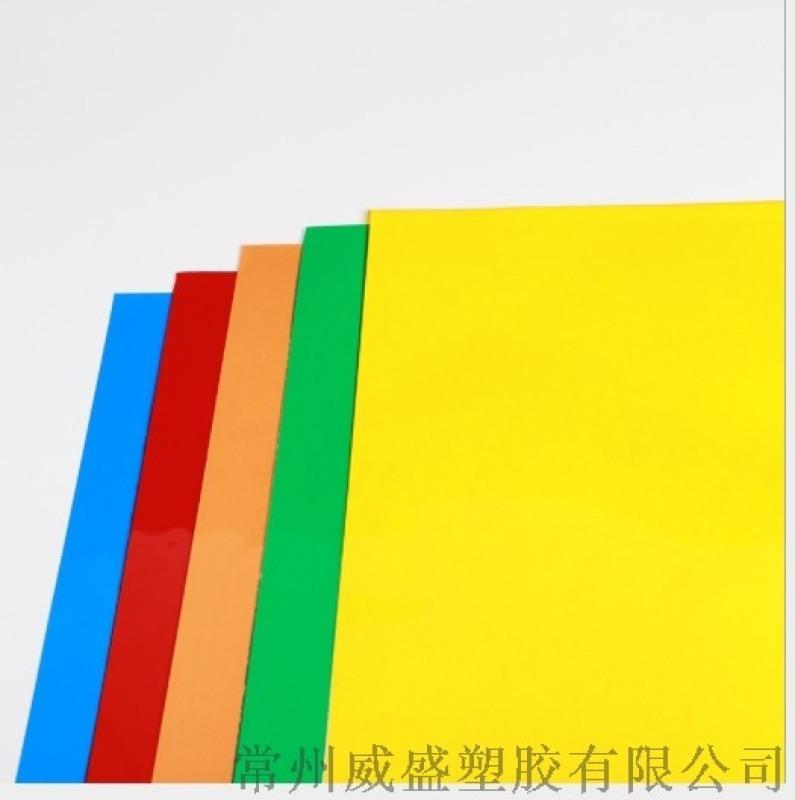 折盒PVC透明/磨砂片,PVC片材