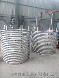 钛盘管 冷凝器  换热器