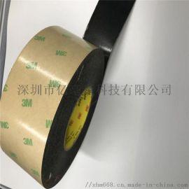 五金件背胶3M55261B双面PET胶带定制加工