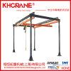 供应KBK轨道轻型起重机柔性轨道钢性轨道