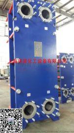 上海嘉定将星板式换热器
