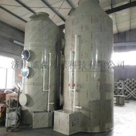 PP喷淋塔废气处理环保设备不锈钢脱硫除尘酸雾净化塔