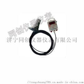 有证的GUC6矿用本安型超声波物位传感器