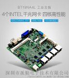 J1800 4網口網安軟路由NANO-ITX主板