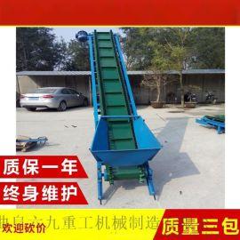 粮食装车机 移动式胶带输送机 六九重工 成品件输送
