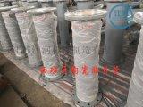 自蔓延陶瓷复合钢管 福州耐磨管道 江河机械