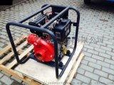 3寸柴油高壓自吸泵大流量高揚程自吸泵