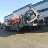 山东山石破碎机设备 固定式砂石生产线移动碎石机
