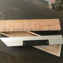 镁铝合金刀口直尺 电梯导轨平面度光隙检测刀口尺
