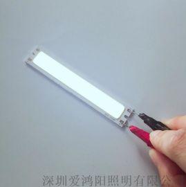 楼梯led感应灯cob光源白光生产3V
