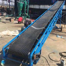 永安10米长爬坡型皮带机 方管电动升降传送机LJ8