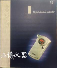 西安便携式酒精测试仪