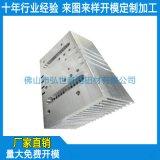 鋁製品CNC加工 鋁合金開模定做  CNC加工鋁件