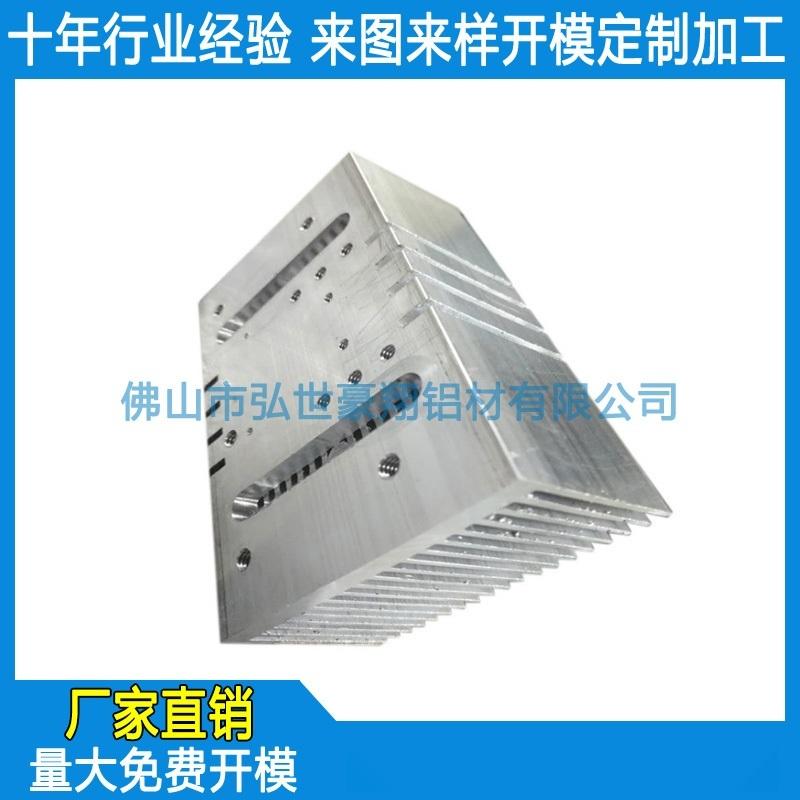铝制品CNC加工 铝合金开模定做  CNC加工铝件
