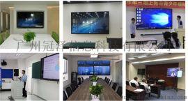 电子白板在教学中的使用和安装方式