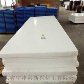 韧性高超高分子量聚乙烯板实力工厂