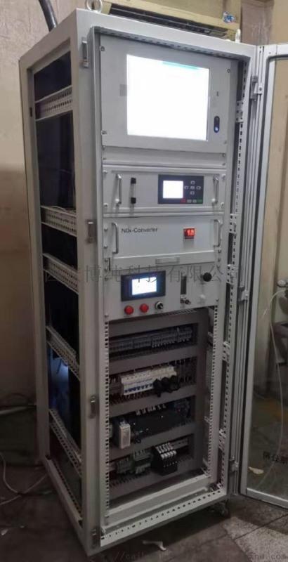 砖厂脱硫塔上烟气在线监测系统厂家环保认证 西安博纯