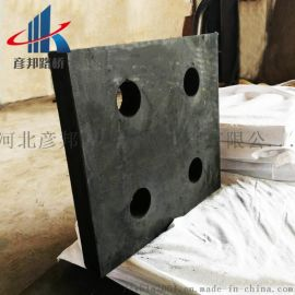 橡胶支座-网架橡胶支座A彦邦钢结构网架橡胶支座