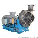 耗功少抽速大SR-T250蒸汽压缩机易唐节能