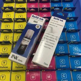 爱普生003墨水适用于L3150/L3160