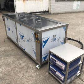 江苏扬州双槽超声波清洗机 玻璃杯除油渍清洗机