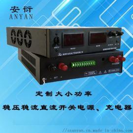 交直流兼容输入大功率稳压电源 三相