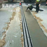 公路混凝土修補料, 高流動性早強道路修補料