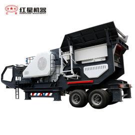 HX系列移动式破碎站,履带式移动破碎站生产厂家