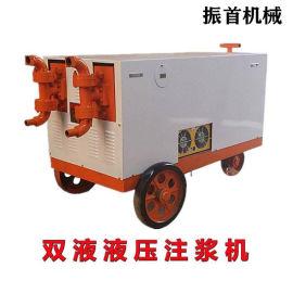 河南三门峡双液水泥注浆机厂家/液压注浆泵使用视频