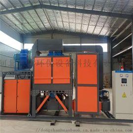 催化燃烧设备 有机废气处理装置 活性炭吸附设备